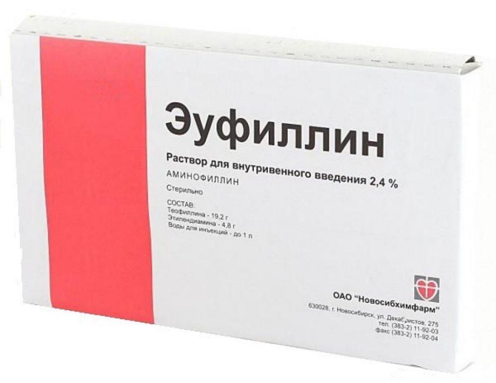 эуфилин при давлении