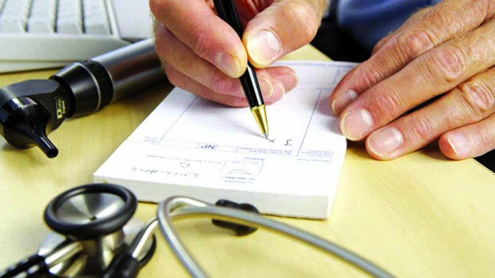 Лечение контролирует врач