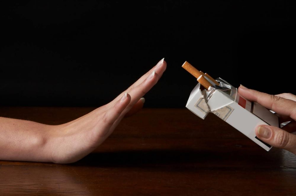 нужно отказаться от курения