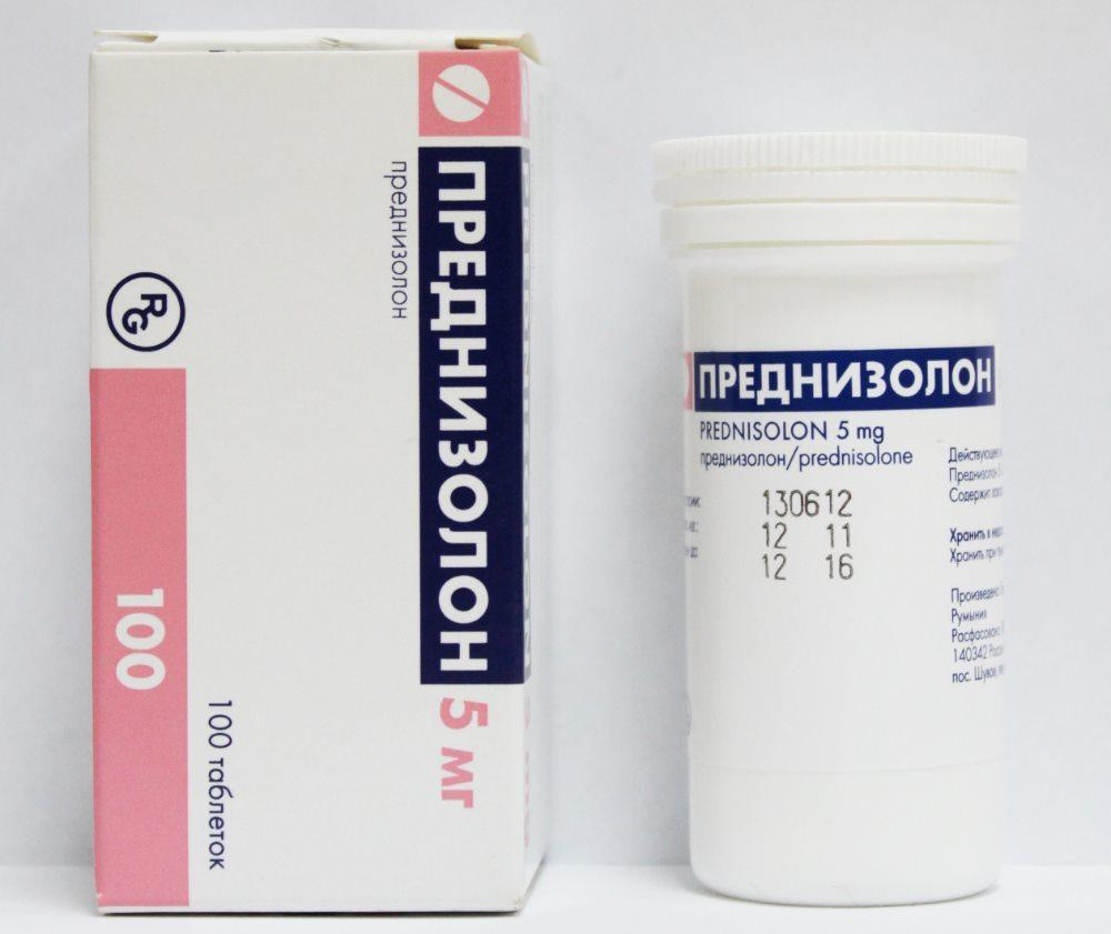 преднизолон при аутоимунной анемии