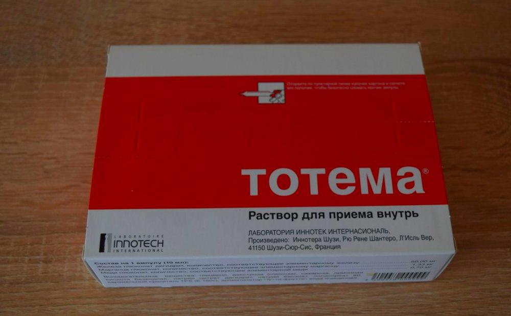 тотема при анемии