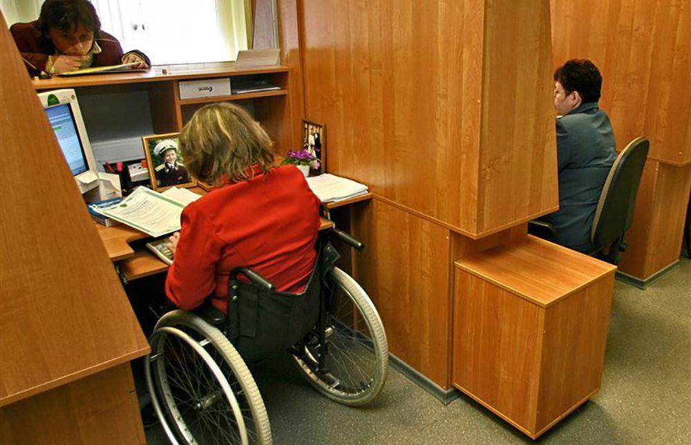 Трудоустройство при инвалидности