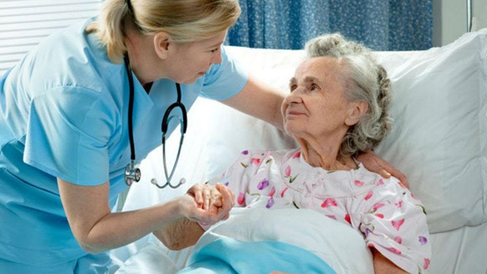 Возможна госпитализация
