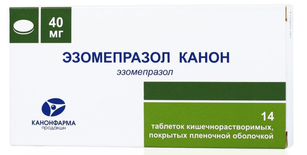 эзомепразол при стенокардии