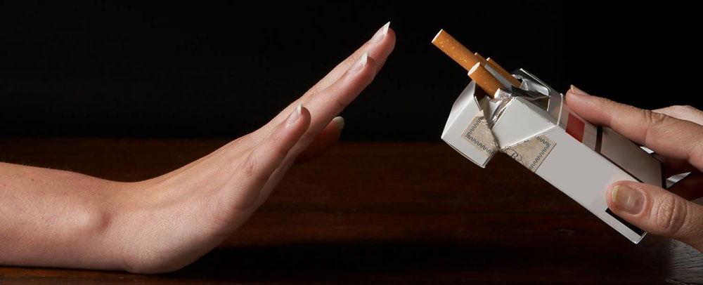 Курение при ВСД запрещено