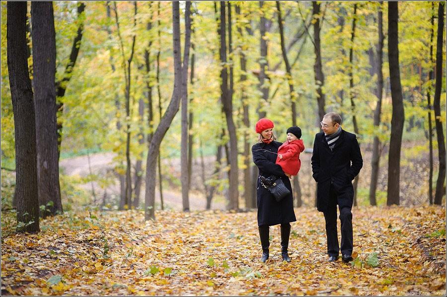 Пешая прогулка по парку